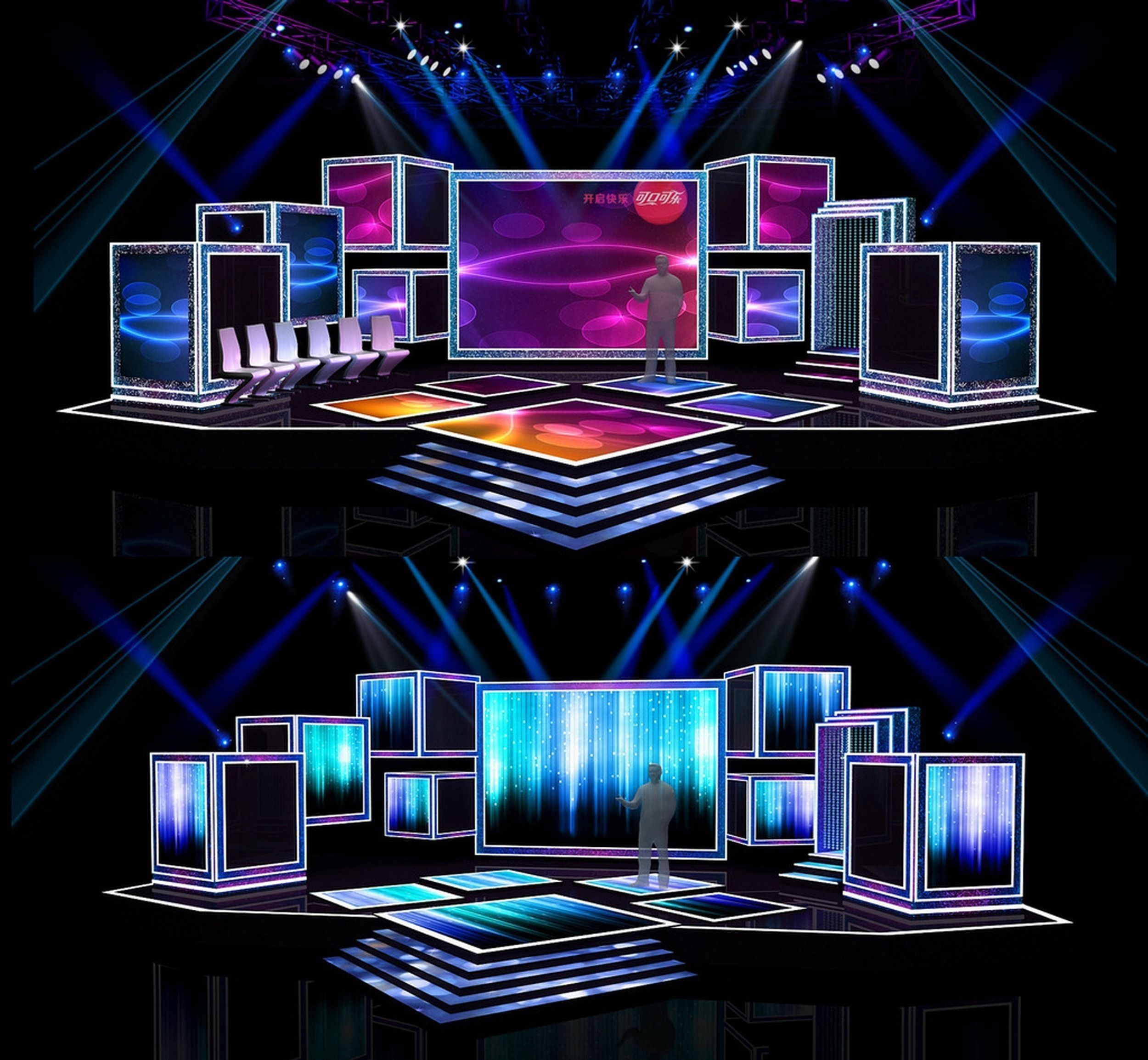 Download Concert Stage Design 7 Free 3D Model Or Browse 95833 Similar  Concert Stage 3D Models. Available In Max, Obj, Fbx, 3ds And Other Formats.