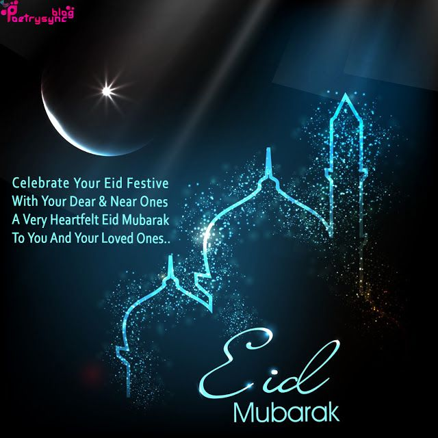 Advance Eid Mubarak Wishes With Eid Mubarak Images