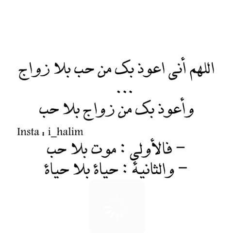 Halim I Halim Instagram Photos And Videos Instagram Photo Instagram Photo And Video