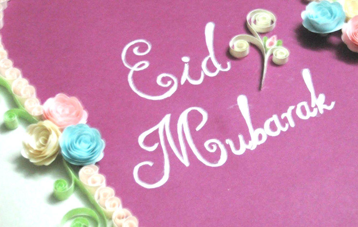 Eid 2013 pictures latest beautiful eid mubarak wallpapers eid eid 2013 pictures latest beautiful eid mubarak wallpapers eid mubarak pictures 2013 kristyandbryce Choice Image