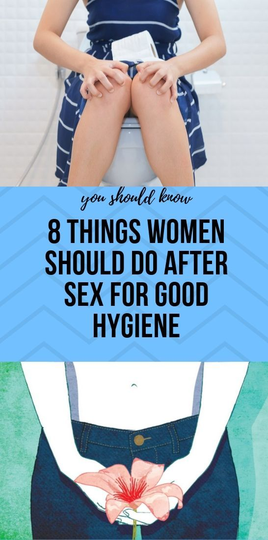 8 Things Women Should Do After Sex For Good Hygiene #300workout