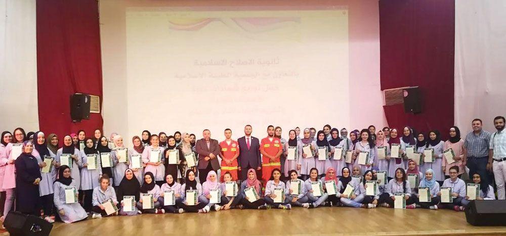ثانوية الإصلاح الإسلامية شهادات للطلاب المشاركين في دورة الإسعافات الأولية