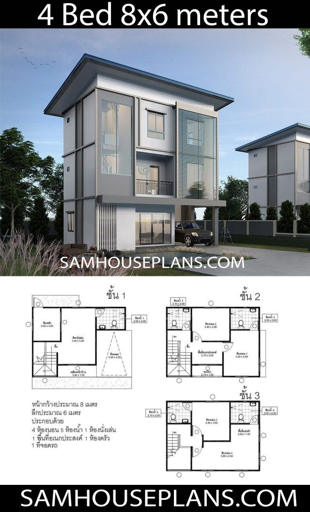 House Plans Idea 8x6 With 4 Bedrooms Sam House Plans House Plans House Construction Plan House Architecture Design