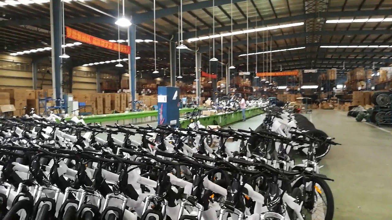 Dongguan Newwell Factory Electric Bike Manufacturer Dongguan
