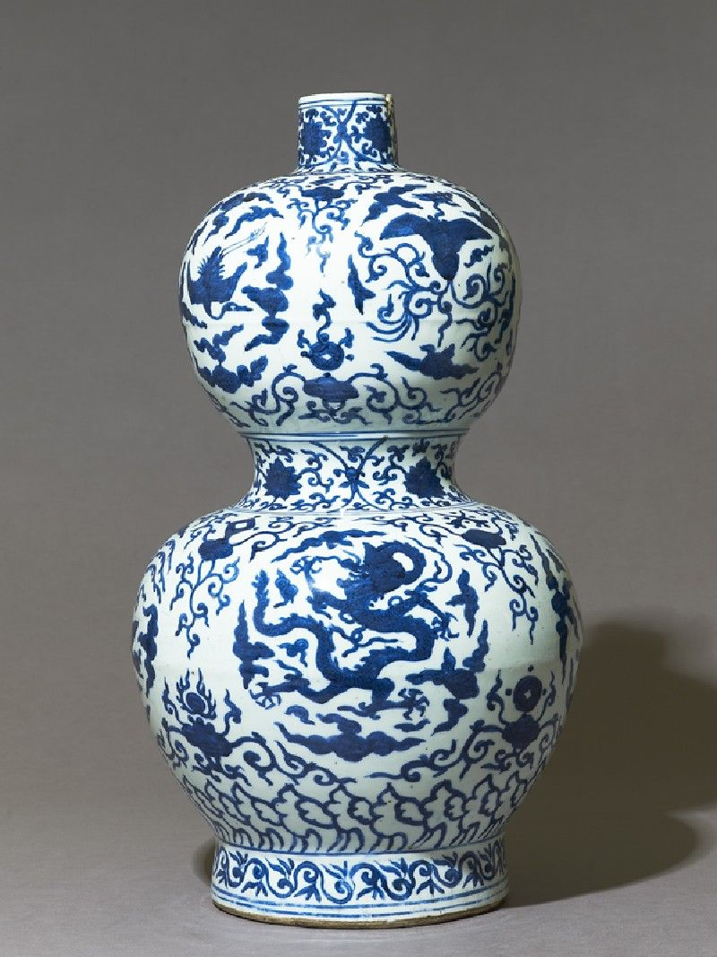 Blue and white vase in double gourd form ming dynasty jiajing blue and white vase in double gourd form ming dynasty jiajing mark and period 1522 1567 reviewsmspy
