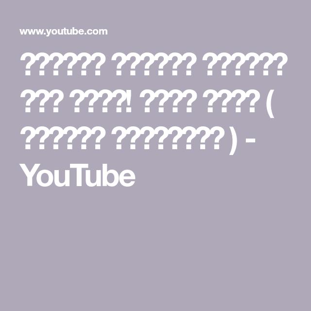 محاولة الجوكر لتصوير وجه باري باري تيوب يوتيوب الامارات Youtube How To Make Cheese Youtube Online Lectures
