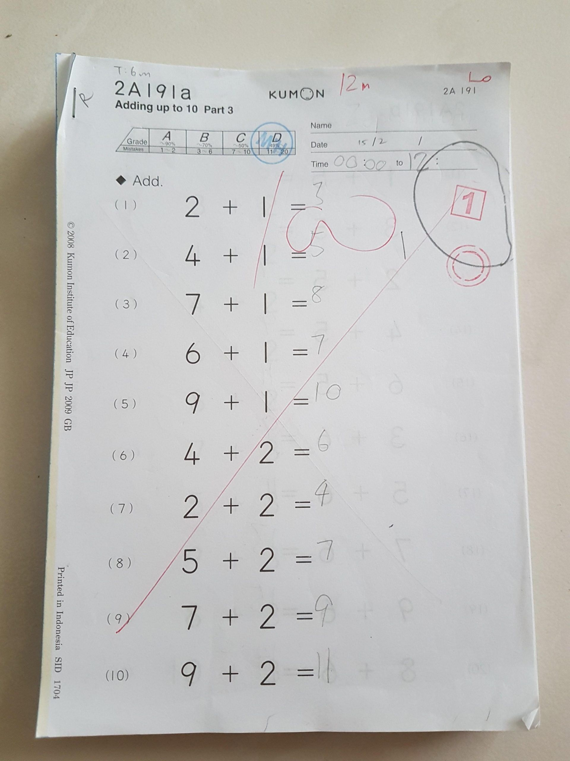 Kumon Maths Worksheets Printable 67 Free Kumon Math