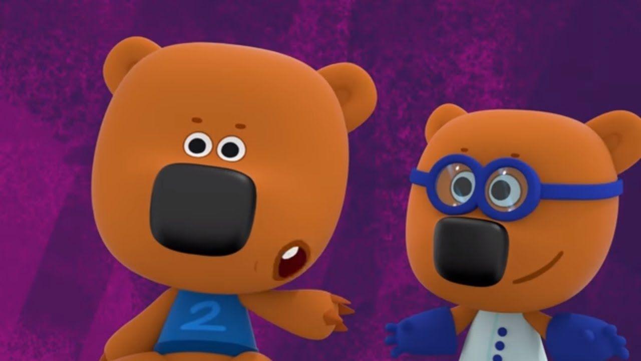 Смотреть Мишки Ми-ми-мишки Кеша - 2 Прикольные мультфильмы для детей и взрослых Серия 81