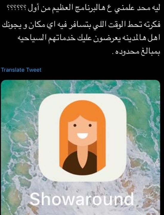 Pin By Abeer Go On Important Application Iphone Iphone App Layout Learning Apps