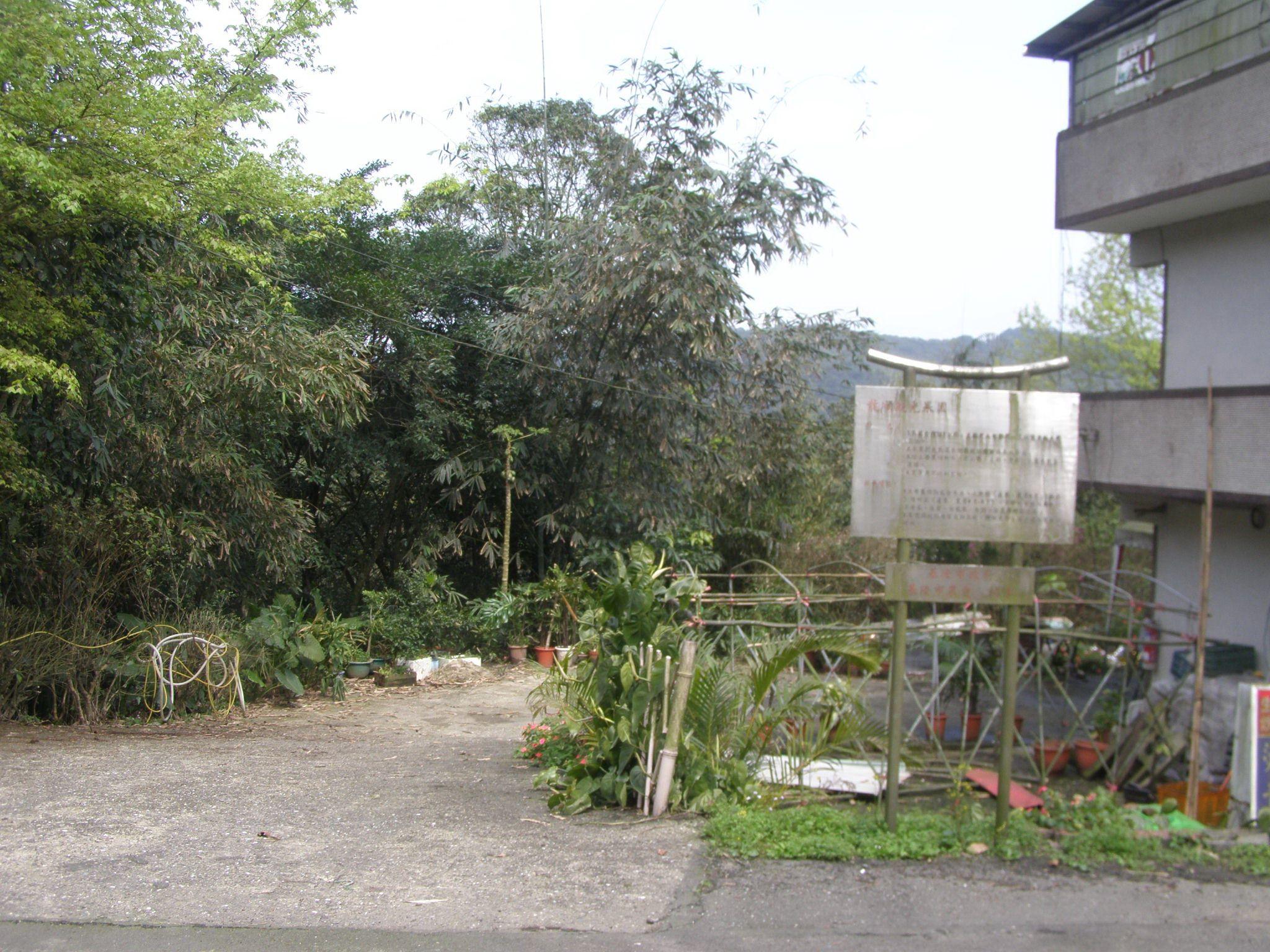 龍順觀光果園 台灣26大風景區推薦 台灣行旅遊網 scenery plants