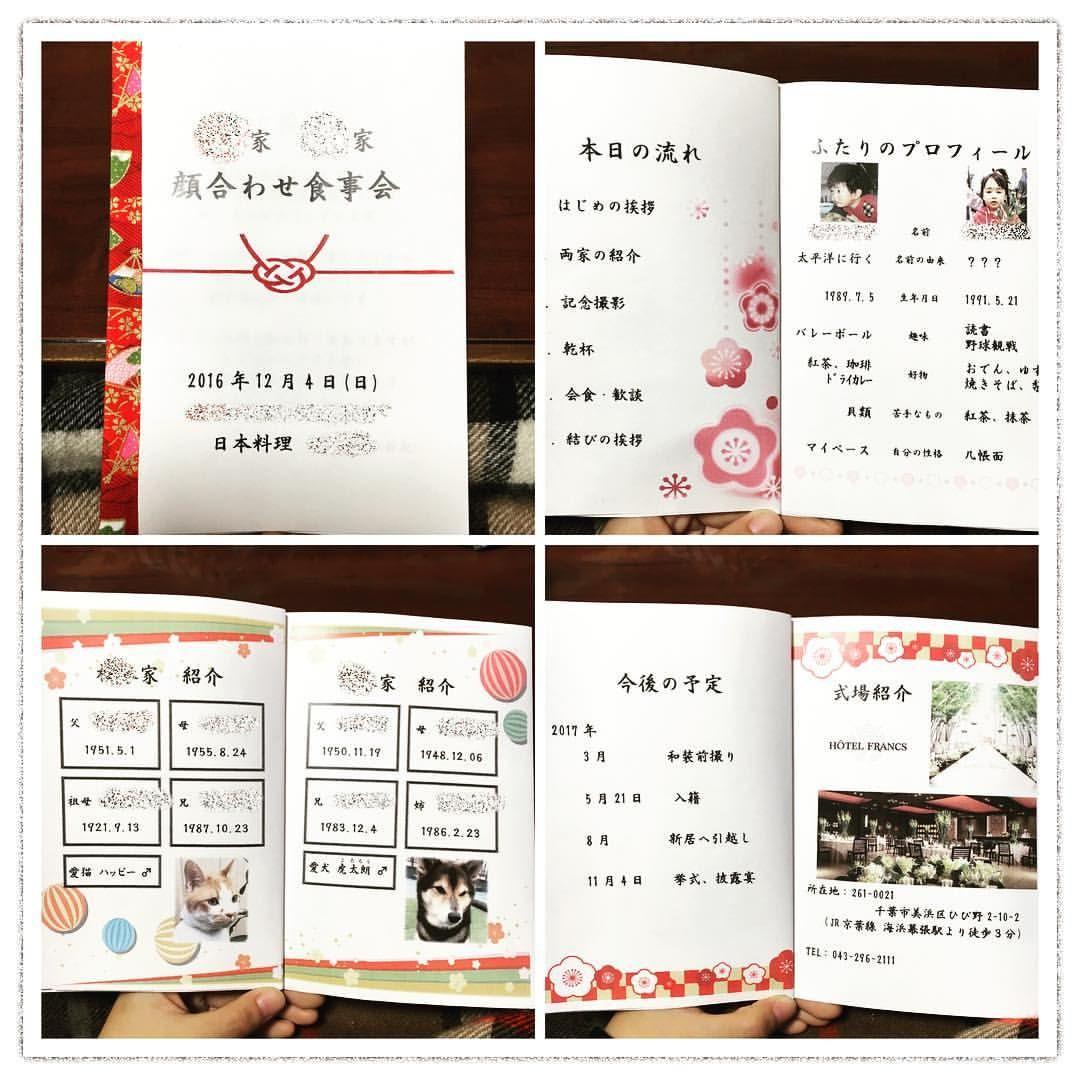 いいね 52件 コメント1件 Yukiさん H Y Wedding のinstagram