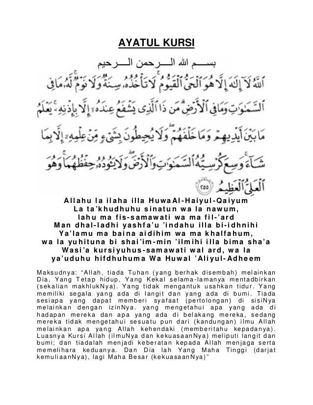 Al Kahfi Rumi Google Search Ayatul Kursi Islamic Quotes Doa Islam