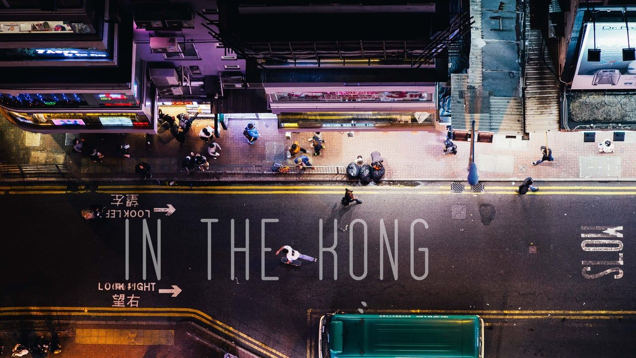 IN THE KONG by PUSH_vimeolikes