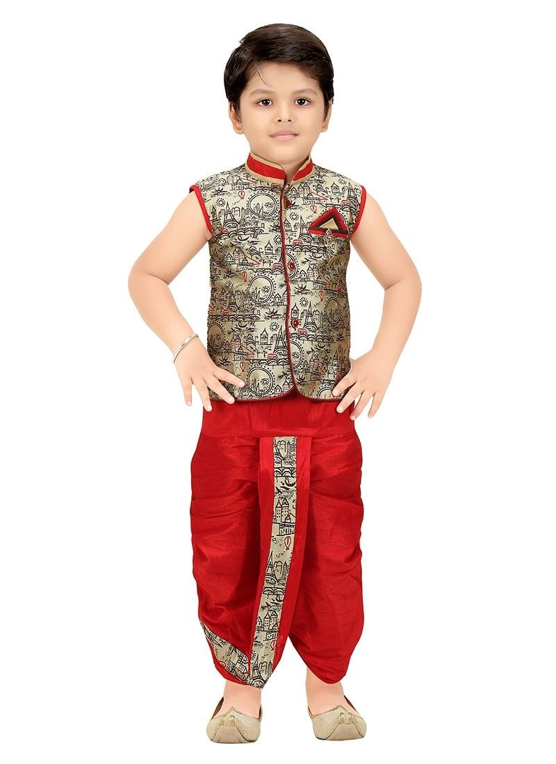 447fcfef8 Brown Beige Cotton Blend Boys Wear  kids wear