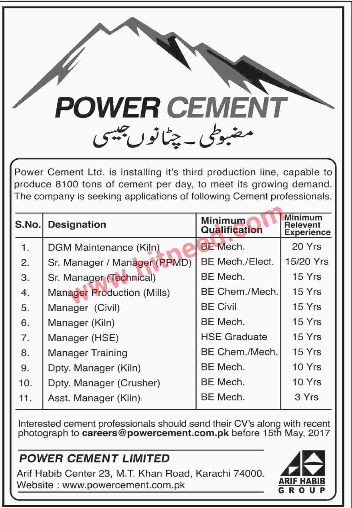 Power Cement Ltd Is Installing It S Third Production Line Capable To Produce 8100 Tons Of Cement Per Day To Meet Its Jobs In Pakistan Job Job Opportunities