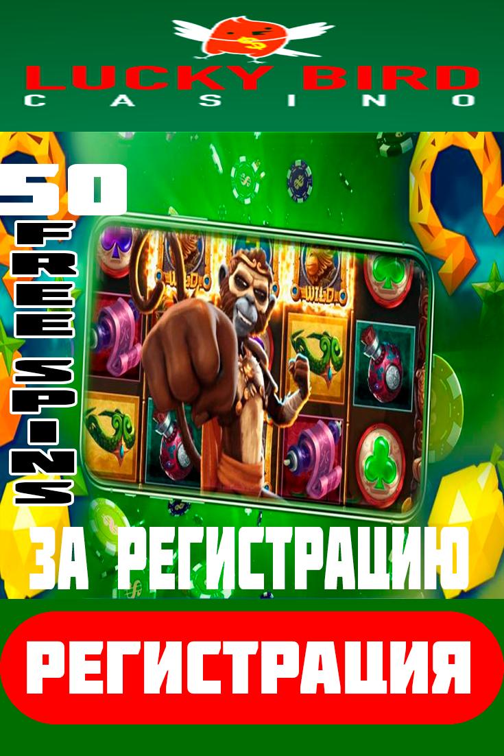 игры азартные казино 777