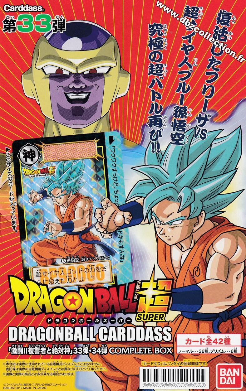 ドラゴンボール dragon ball おしゃれまとめの人気アイデア pinterest yuta moriyama ドラゴンボール 悟空 孫悟空