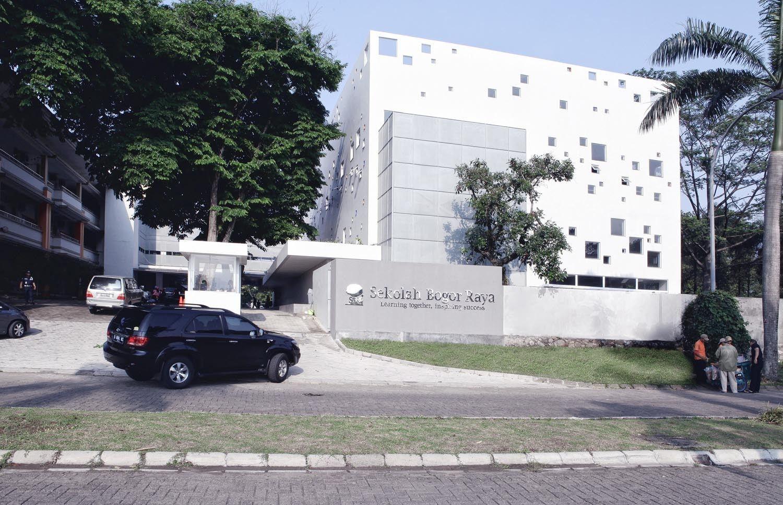 Gallery of sekolah bogor raya indra tata adilaras 1