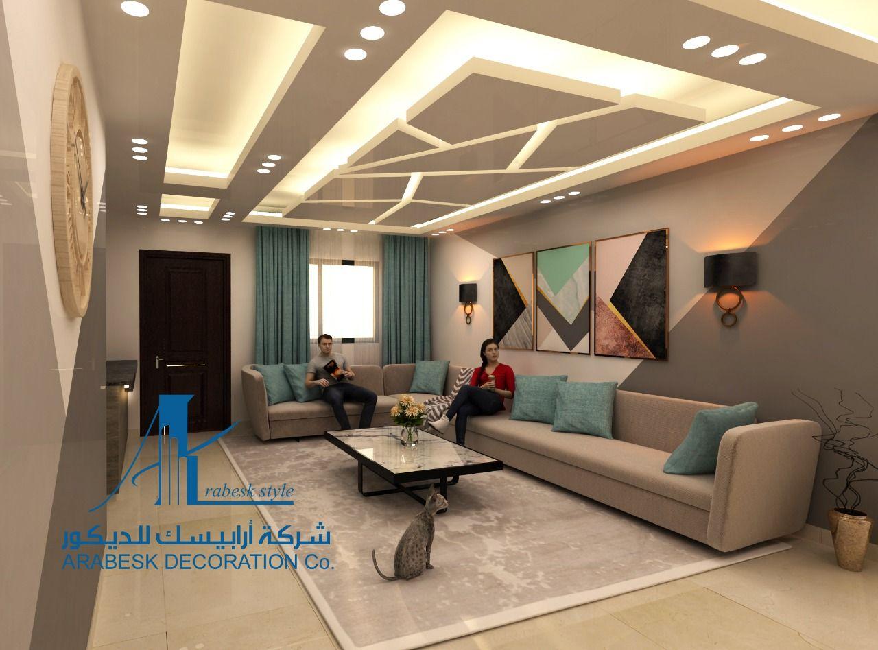 ديكورات جبس مودرن 2019 بورد غرف نوم مجالس صالونات مشروع طبر بور House Roof Home Decor Home