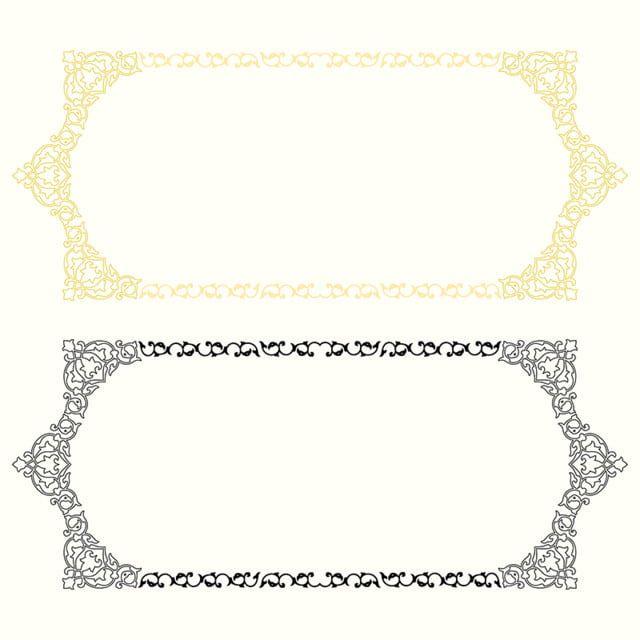 إطار ذهبي نمط الإطار ديكورات Png وملف Psd للتحميل مجانا Page Borders Design Baby Quotes Border Design
