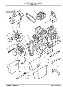 Massey Ferguson 8240 Service Parts Catalog Workshop