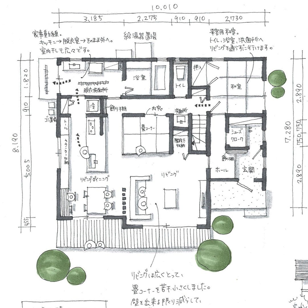 間取り相談依頼より 38坪の二階建てです Ldkと畳