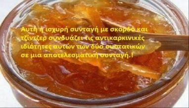 20 ΦΥΣΙΚΑ ΠΑΥΣΙΠΟΝΑ - Μέλι, Βότανα, Κουζίνα