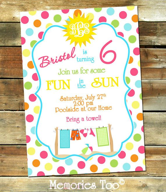 Monogram Beach Theme  Fun in the sun Invitation DIY Print your Own Choose your own colors on Etsy, $15.00