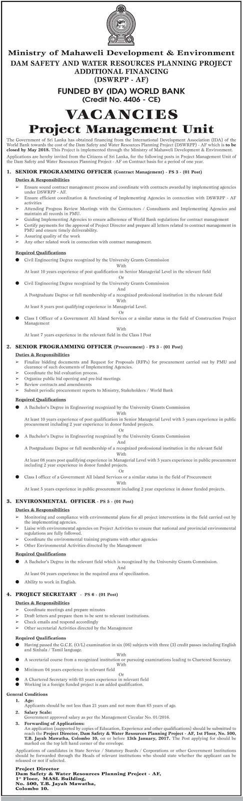 Sri Lankan Government Job Vacancies at Ministry of Mahaweli - environmental engineer job description