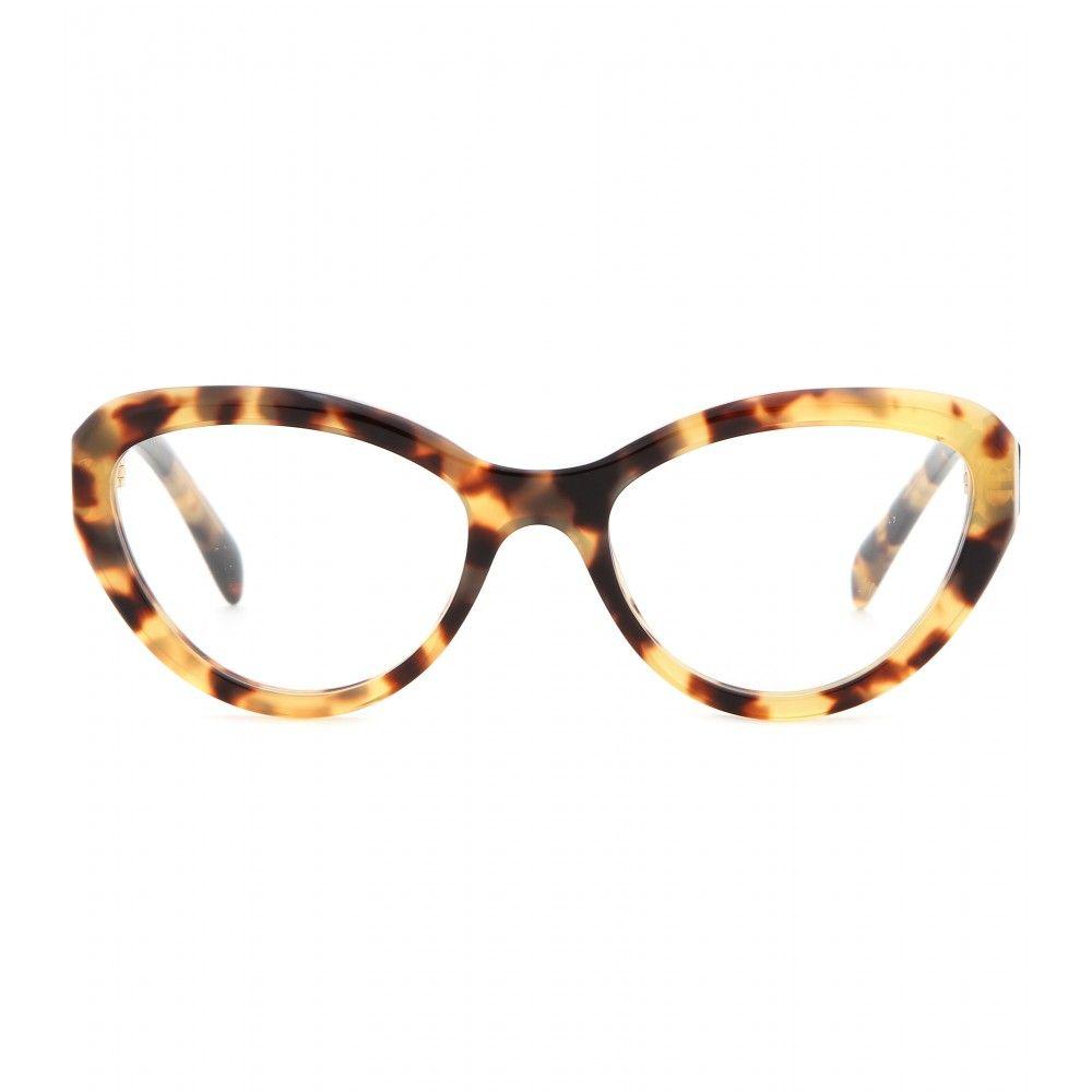 Prada - Optical glasses - These optical glasses from Prada are a ...