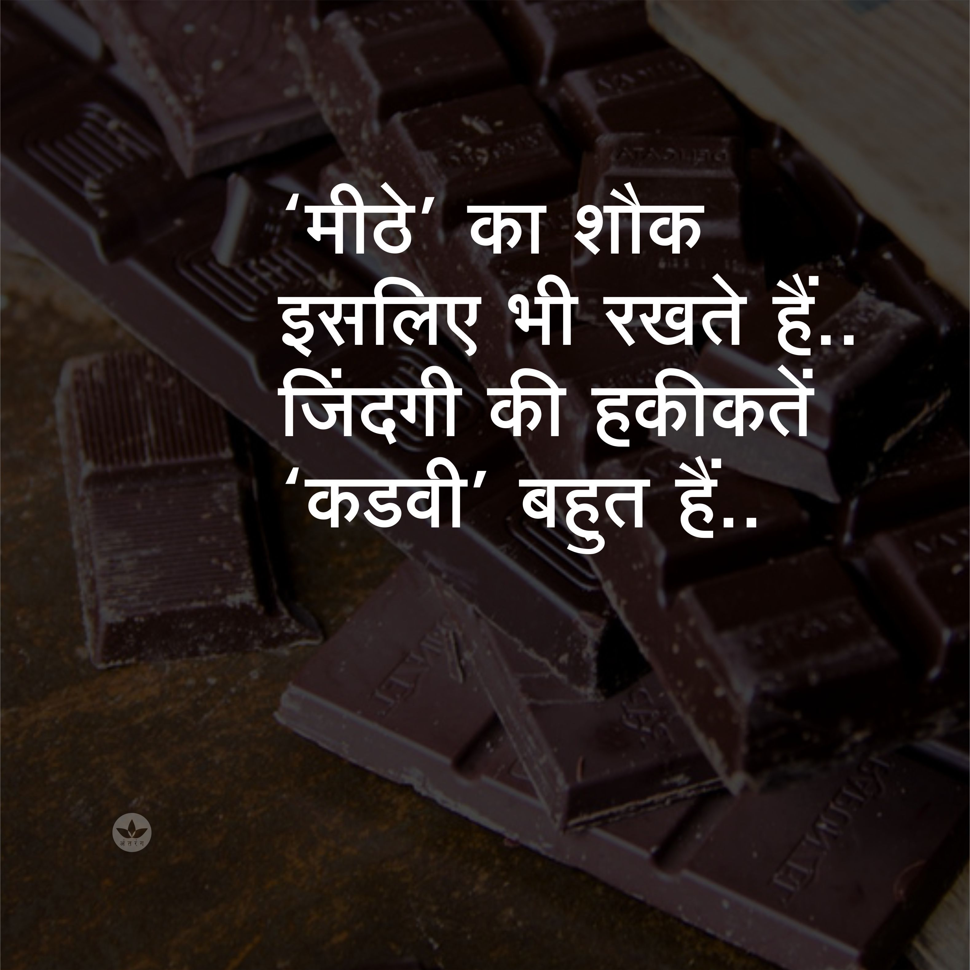 हिंदी शायरी-Best Hindi Shayari SMS, Status, Images