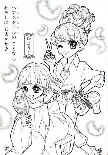 japan cb bride - Mama Mia - Picasa Albums Web | Anime | Pinterest ...