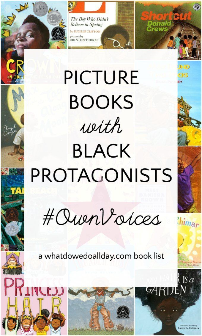 Celebrate diverse books with these picture books by black authors. Children's books with black characters that show kids in everyday situations, not just historical stories! #diversebooks #childrensbooks #kidlit