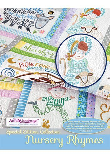 Anita Goodesign Embroidery Designs Special Edition