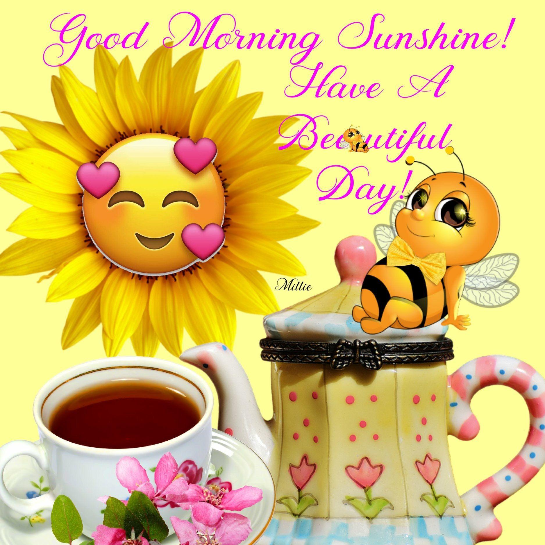 Открытки доброе утро дочка, открытки племяннику кошки