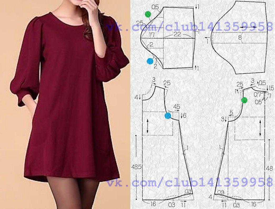Шитье | простые выкройки | простые вещи | vestidos | Pinterest ...