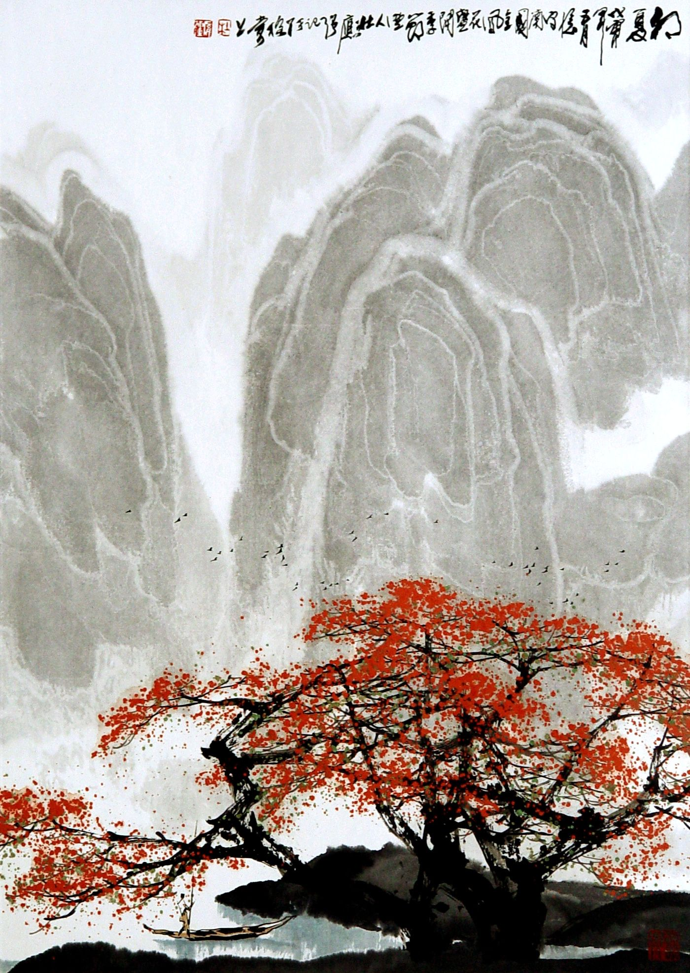 Ɲœæ‡‰å¼· Du Yingqiang ňå¤ 70x49 5cm Art Gallery Painting Mountain Landscape Ink Exhibition Tree Su Chinese Landscape Painting Chinese Painting Japanese Art