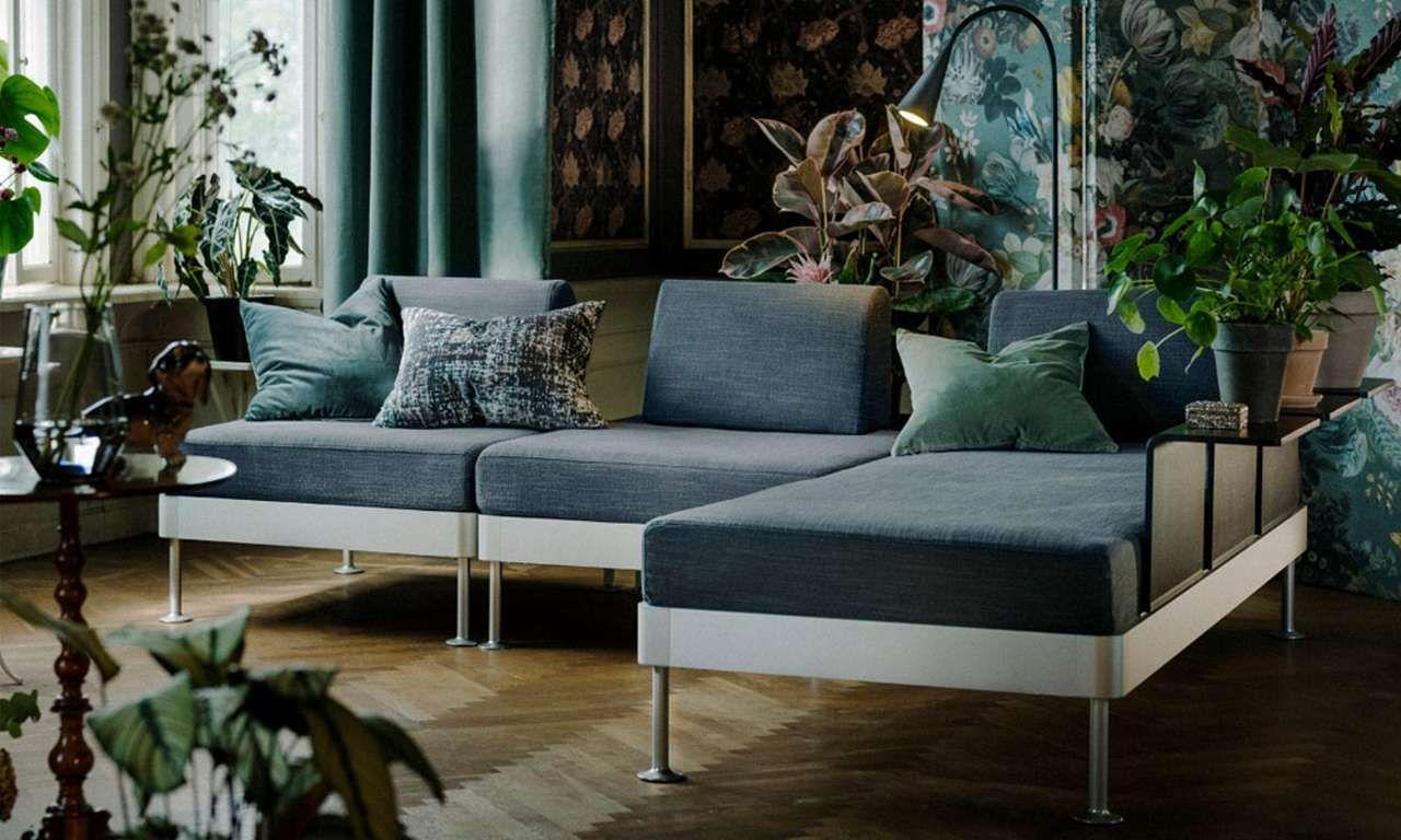 настраиваемый диван от Ikea и Tom Dixon кушетки Toms и Ikea