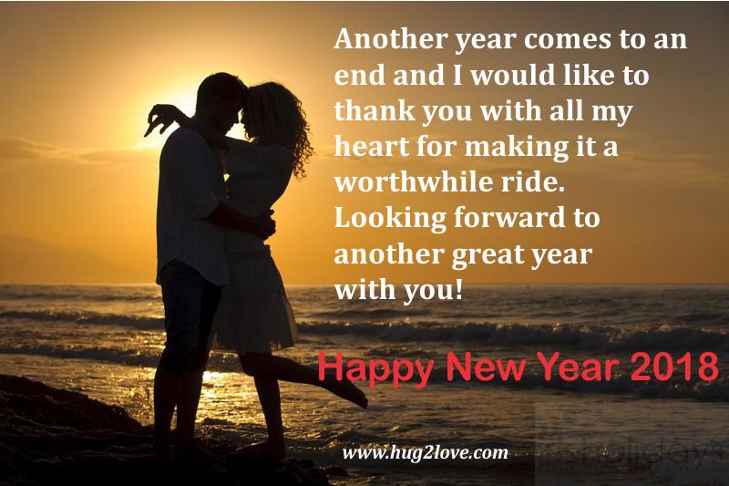 romantic new year 2018