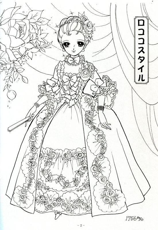 Japanese Shoujo Coloring Book 1 Mama Mia Picasa Web Albums สม ดระบายส ภาพวาด