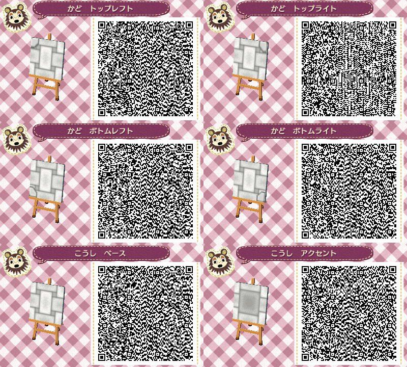 Animal Crossing Stone Path Animal Crossing New Leaf Qr Codes