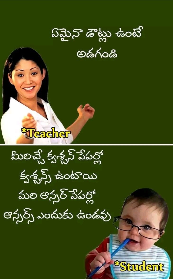 Pin By Rrraj On Jokes Funny Pictures For Kids Funny School Jokes School Quotes F