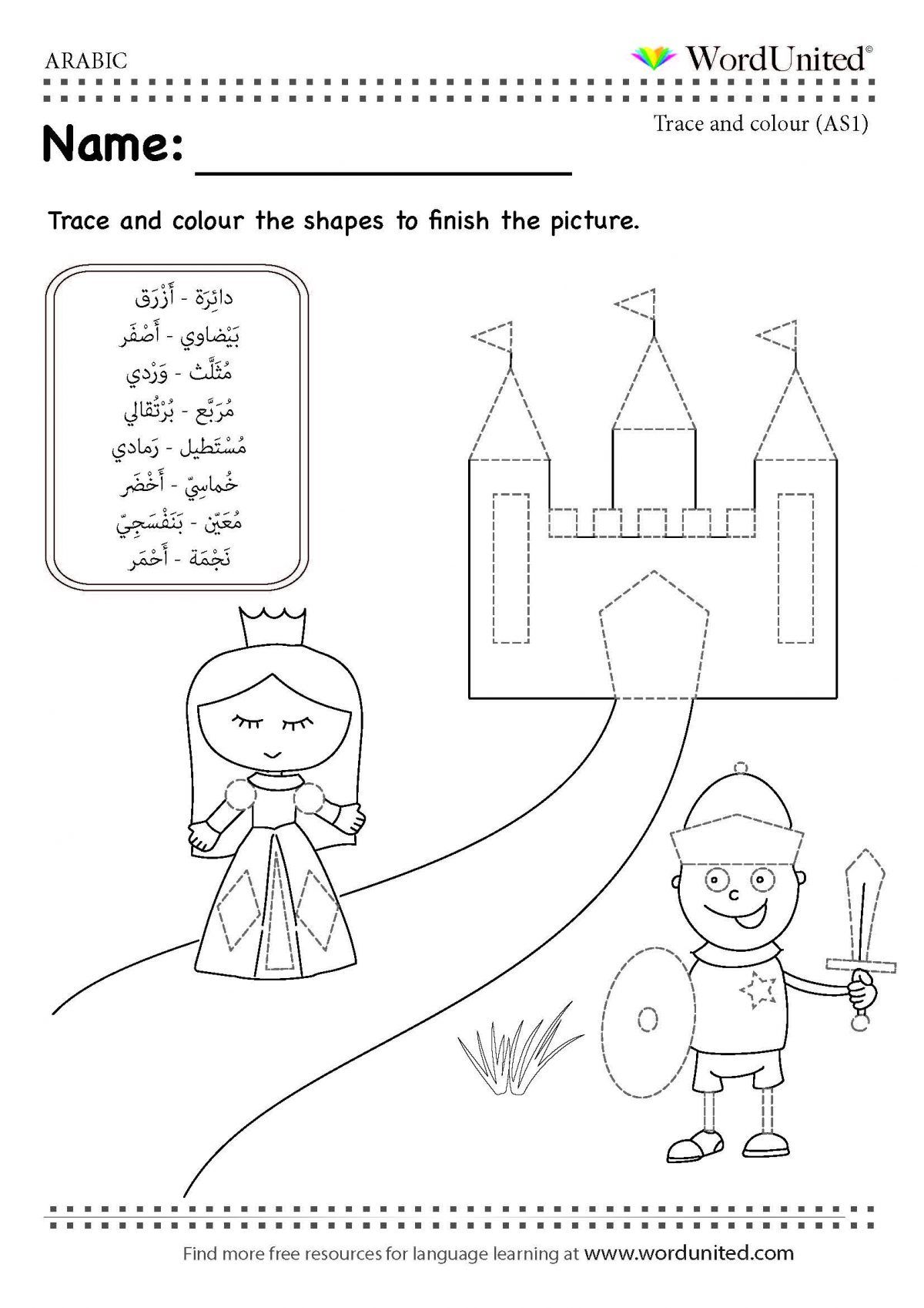 Trace And Colour Basic Shapes In Arabic