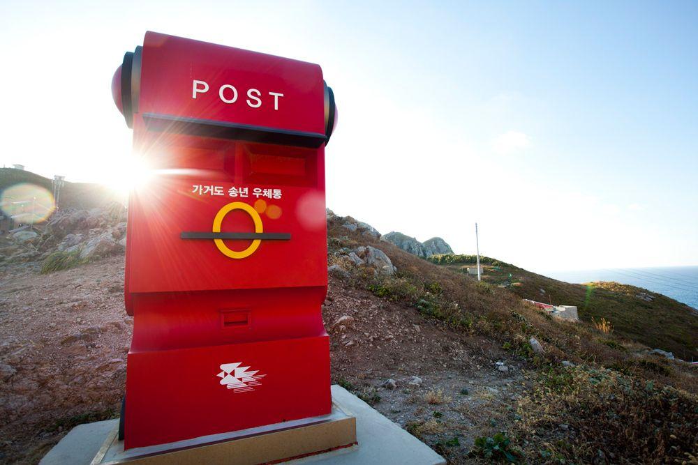 가거도 송년 우체통 Gageodo Attraction – Songnyun Postbox