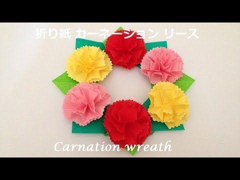 niceno1origami niceno1origami carnation flower wreath tutorial mightylinksfo Images