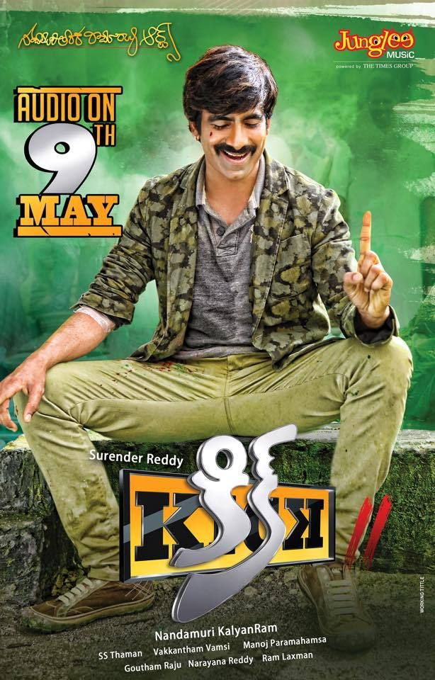 kick 2 telugu songs download Download movies, Full