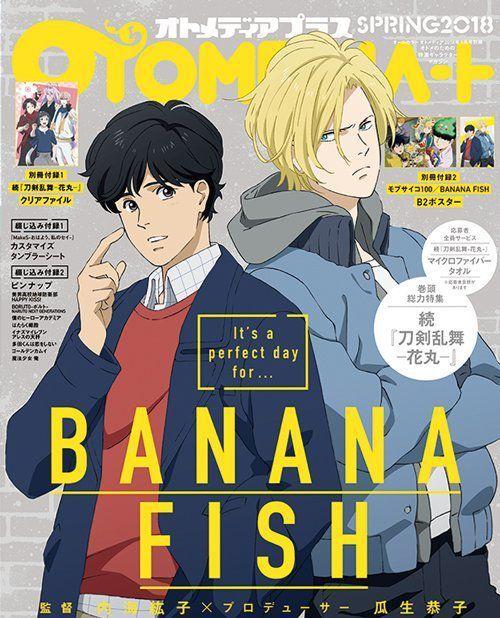 Banana Fish ➻ Random Stuff