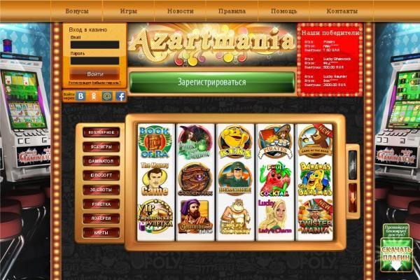 Azartmanya слот игровые автоматы william hill казино скачать клиент