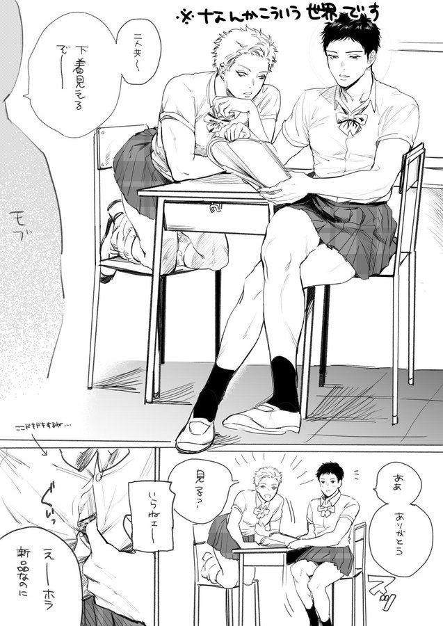 ことぶき/童貞淫魔(BL) on Twitter