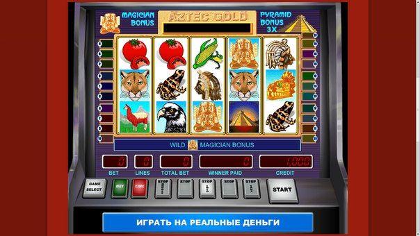 азартные игры бесплатно играть гаминаторы